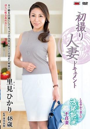 JRZD-739 First Taking A Wife Document Document Hikari Satomi
