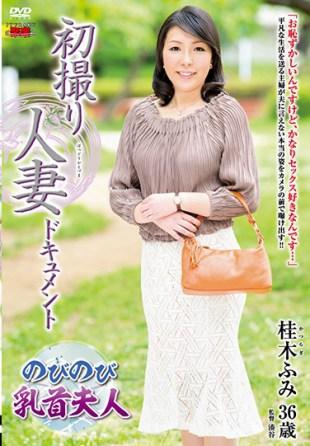 JRZD-740 First Photographing Wife Document Katsuragi Fumi