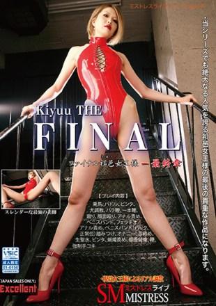 ESM-019 Kiyuu THE FINAL