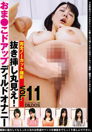 DILD-034 Without Inserting Full View Oma This Wind-up Dildo Masturbation VOL 11