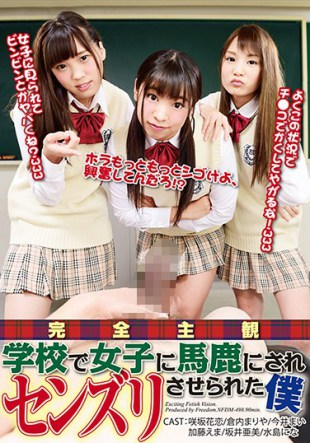NFDM-498 I Was Forced To Senzuri It Is To Fool The Girls In Full Subjective School