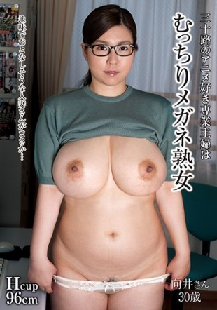 SUDA-021 Anime Favorite Housewife Of Thirty Is Plump Glasses Mature Mukai 39 s 30-year-old