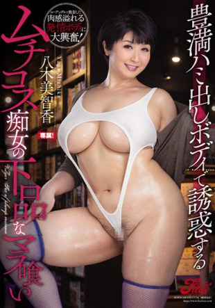 JUFD-766 Mushikos Sluts Seduce With Humi Taking Out Toyama Hami Vulgar Erotic Egg Yagi Michika