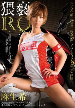 NAKA-012 Obscene RQ 10 Head Slender BODY 39 s Steamed Crotch Aso Nozomi
