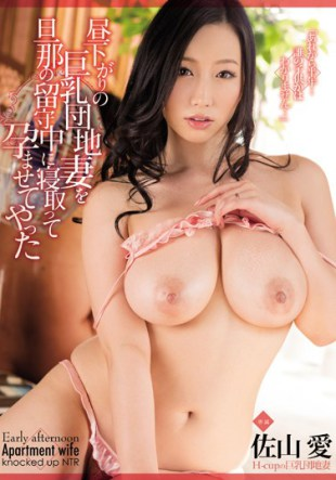 PPPD-582 Sayama Ai Who Lost Her Husband 39 s Wife In The Afternoon While Absent From Her Husband