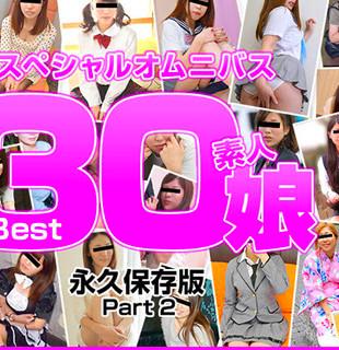 10musume 081317_01 天然むすめ 081317_01 素人むすめ Best30 Part 2
