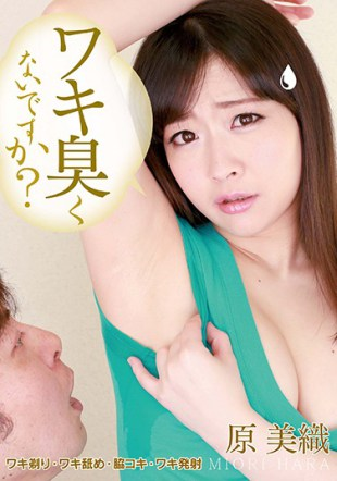 NEO-610 Is Not It Smelly Odor Hara Original Beautiful Small Hooks Also Sharply Projected Super-image