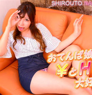 Gachinco gachi1024 ガチん娘!gachi1024 素人生撮りファイル167 杏樹