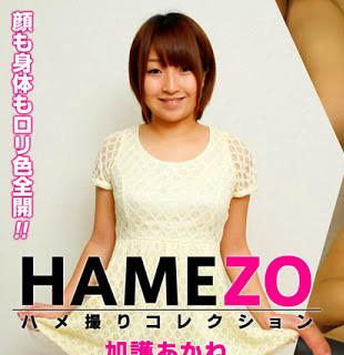 HEYZO 0753 HAMEZO~ハメ撮りコレクション~vol.21 – 加護あかね
