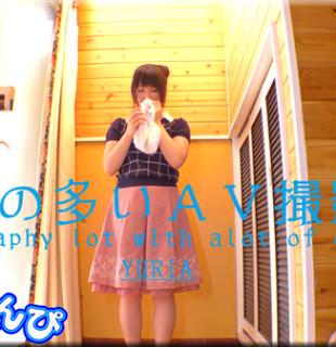 Nyoshin n1544 女体のしんぴ n1544 ゆりあ / 注文の多いAV撮影所(前編)