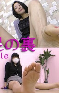 Nyoshin n1541 女体のしんぴ n1541 しんぴな娘たち / 女性の足の裏 / B: 0 W: 0 H: 0