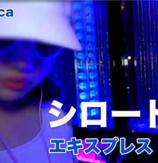 Tokyo Hot SE137 東京熱 DJ Suzuca(モザイク有り)
