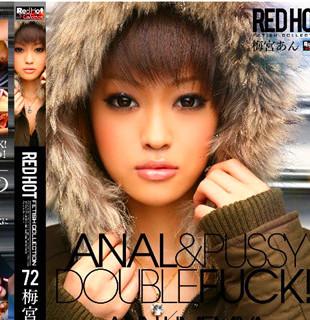 Tokyo Hot RED-088 東京熱 レッドホットフェティッシュコレクション Vol.72 : 梅宮あん