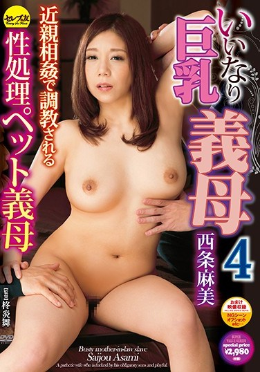 CESD-421 No Big Breasted Mother-in-Mother 4 Asami Saijo