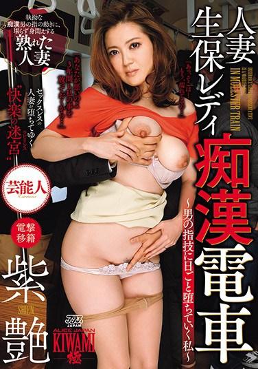 Amateur naked molestation roti