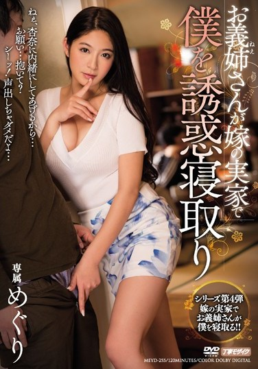 japanese-sensei-porn-videos-streaming-guy