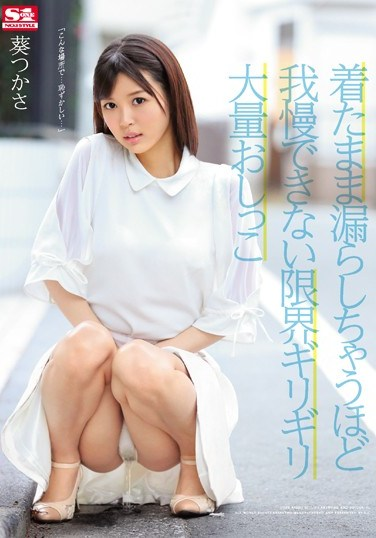 SNIS-898 I Can Not Put Up Enough To Leak While Wearing Marginal Mass Pee Tsukasa Aoi