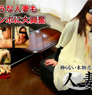 C0930 hitozuma1241 人妻斬り 間宮 理子 Riko Mamiya 37歳