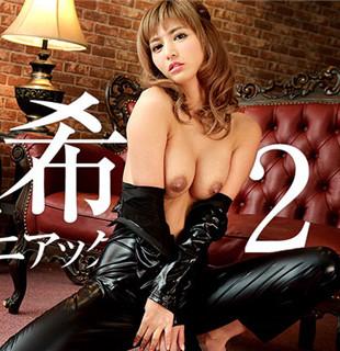 Heyzo 1637 ボンデ―ジマニアック2 – 麻生希