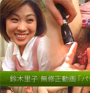 Jukujo-club 7184 熟女倶楽部 7184 鈴木里子 無修正動画「パツパツのヤリマン熟女」