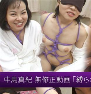 Jukujo-club 7202 熟女倶楽部 7202 中島真紀 無修正動画「縛られ喜ぶドM淫乱熟女と3P」