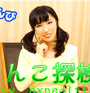 Nyoshin n1661 女体のしんぴ n1661 かりん / おまんこ探検隊 / B: 85 W: 59 H: 89
