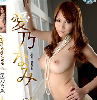 Tokyo Hot SKY-283 東京熱 スカイエンジェル Vol.169 : 愛乃なみ