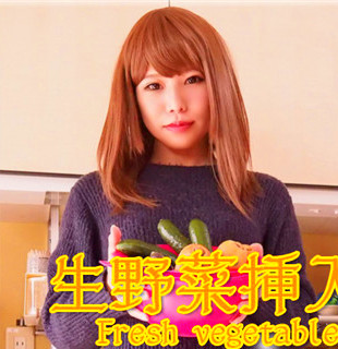 Nyoshin n1658 女体のしんぴ n1658 あんな / 生野菜挿入オナニー / B: 84 W: 58 H: 83