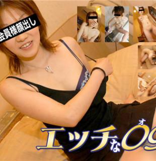 H0930 ki180513 エッチな0930 石川 由美 Yumi lshikawa 30歳