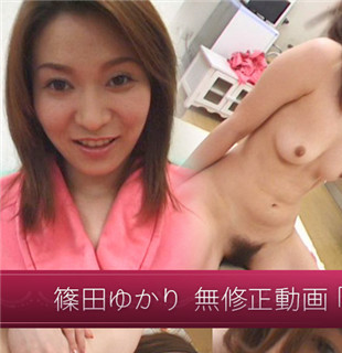 Jukujo-club 7210 熟女倶楽部 7210 篠田ゆかり 無修正動画「ふしだら美熟女」