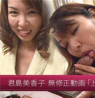 Jukujo-club 7221 熟女倶楽部 7221 君島美香子 無修正動画「上品だけどスケベな熟女」