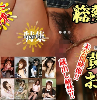 Tokyo Hot n1303 東京熱 東熱激情 黄金聖水おしっこ特集 part4