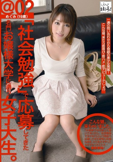[KDG-031] This Girl Just Came 01 02