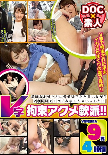 [ULT-153] Young Women Have Their Beautiful Legs Spread Wide Open Under the Pretense of Aligning Their Pelvises and End Up Getting Teased and Fucked! Girls Picked Up and Made to Cum While Held Down With Legs Spread Wide!!