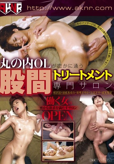 [FSET-417] Marunouchi Office Ladies Secretly Patronize Crotch Treatment Salon.