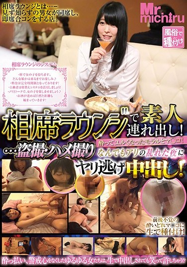 [MIST-017] After School In The Club Room: An Erotica Shop Opens And It Gets Filled With Schoolgirls Who Want To Act Out What The See In The Pictures With Creampie Sex!