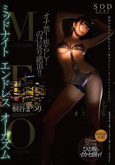 [STAR-875] Midnight Endless Orgasm – Matsuri Kiritani