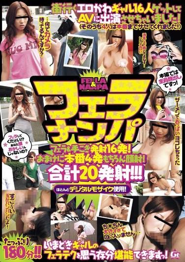 [GEN-015] Miwako Yamamoto Shows Her True Self: Adultery Trip