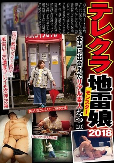 [STD-023] Barely Legal Teen Kept as Pet By Uncles Mariya Noguchi