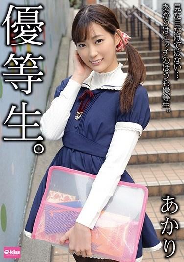 [EKDV-517] An Honor Student Akari Akari Mitani