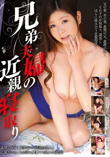 [MADM-004] High Class Bathhouse: Dirty Mature Woman With Colossal Tits Works In A Bath Brothel