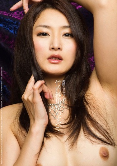 [VGD-129] Mature Woman Documentary: All Of Sarina Takeuchi