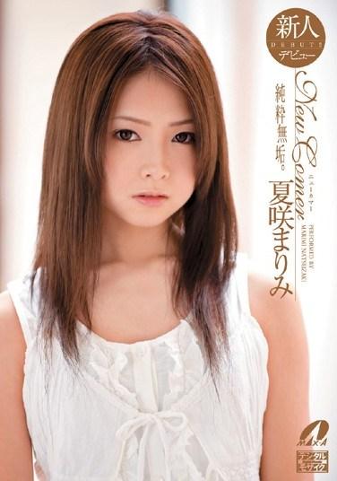 [XV-715] New Comer Cecil Fujisaki