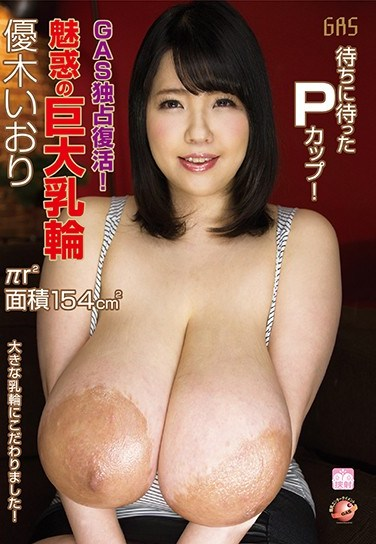 [GAS-453] A GAS Exclusive Revival! Alluring Huge Areolas Iori Yuki Pi R 2 (Twice The Titties) An Area Encompassing 154 Square Centimeters