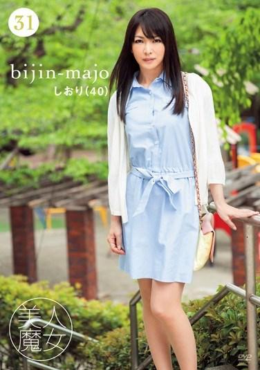 [BIJN-031] Beautiful Witch 31 Shiori, 40