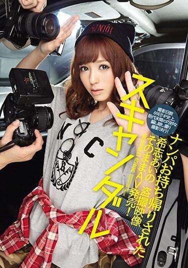 [IPZ-005] CUTIE VENUS Rika Hoshimi Mayu Nozomi