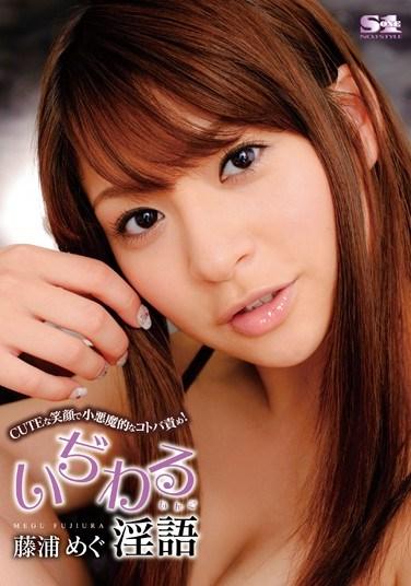 SOE-474 Rina Has Megu Fujiura Walu Dji