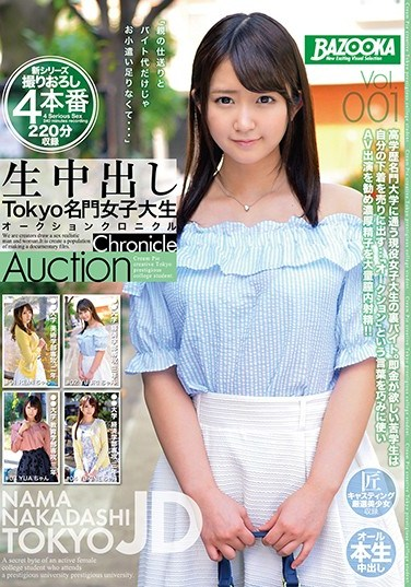 [BAZX-112] Raw Creampies Tokyo College Girl Auction Chronicle vol. 001