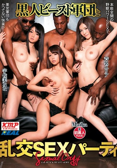 [REAL-487] Orgy Sex Party With Black Beast Group Maika Yuria Ashina Nana Usami