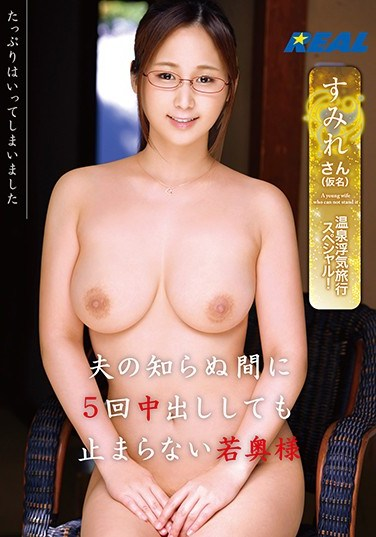 [XRW-433] This Young Wife Got 5 Creampie Fucks Behind Her Husband's Back And Still She Just Wouldn't Stop Sumire Sumire Seto